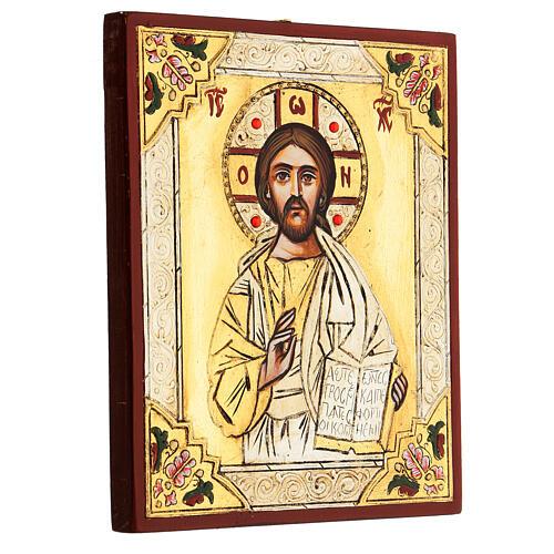 Christ Pantocrator 3