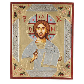 Rumanian hand-painted icons: Christ Pantocrator icon, decorations in reilef