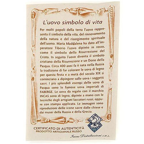 Uovo-Icona Maria fiore immarcescibile 2