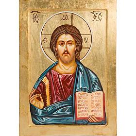 Icona Cristo Pantocratore dipinta a mano s1