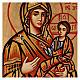 Vierge Odighitria s2