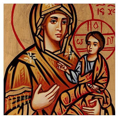 Icona sacra Vergine Hodighitria