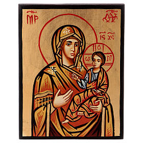 Rumanian hand-painted icons: Mother of God of Murom