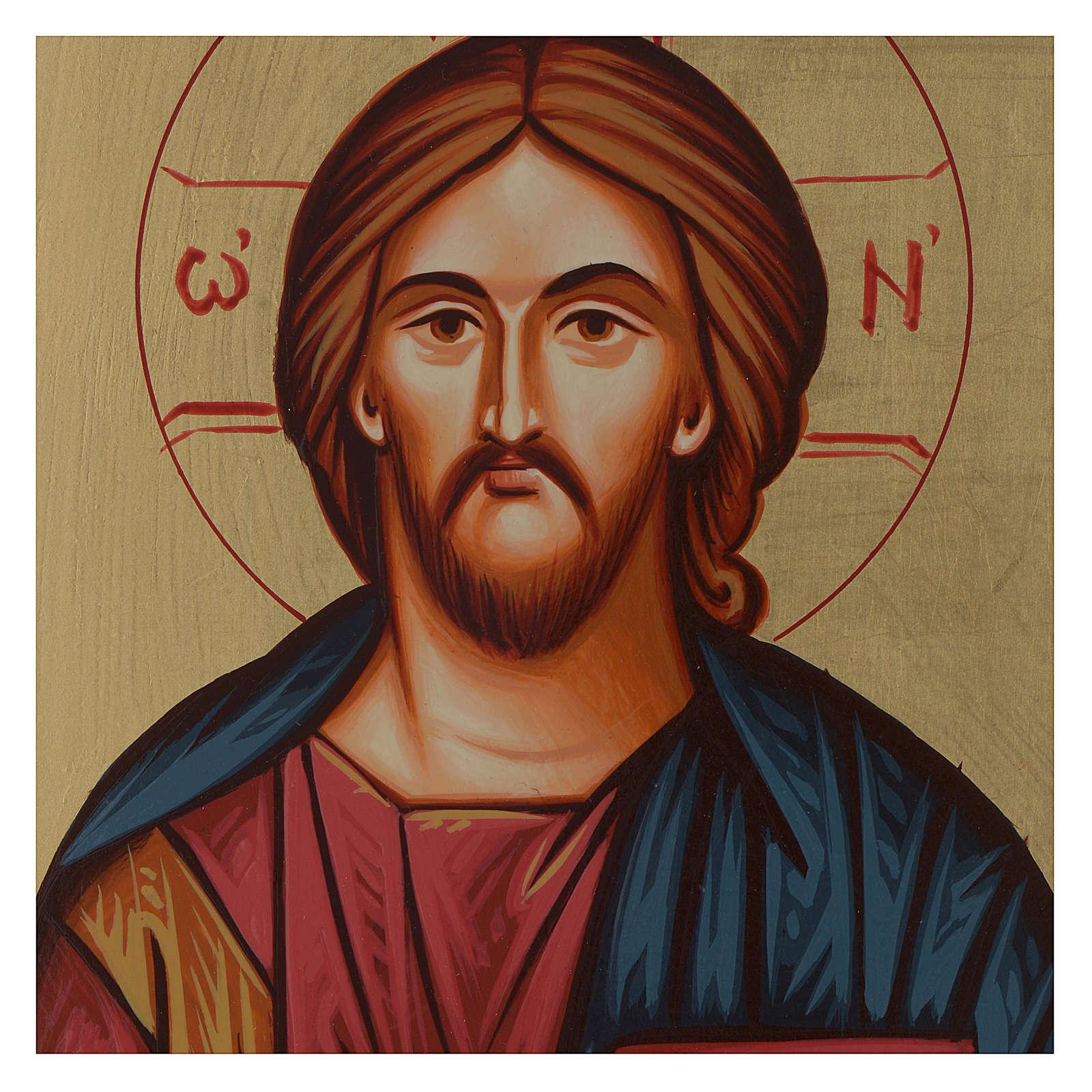 Icona Cristo Pantocratore Romania 4