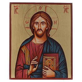 Icona Cristo Pantocratore Romania s1