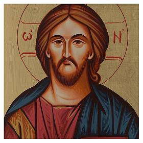Icona Cristo Pantocratore Romania s2