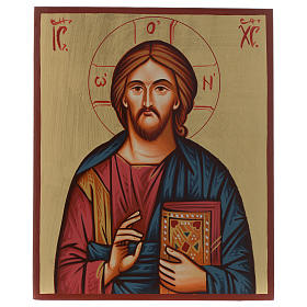 Rumanian hand-painted icons: Romanian icon of the Christ Pantocrator