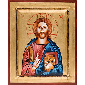 Rumanian hand-painted icons: Icon of the Pantocrator, Romania