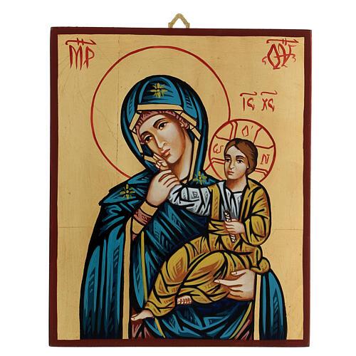 Icona Madre di Dio gioia e sollievo