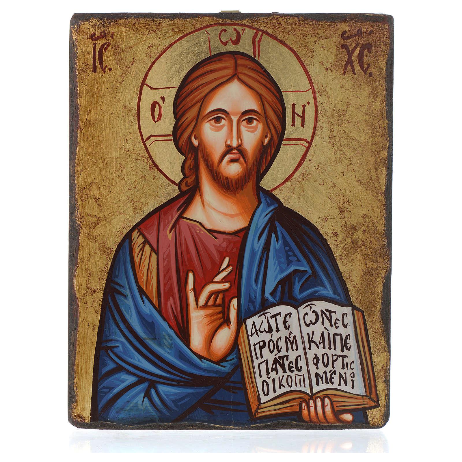 Icone Religieuse icone religieuse christ pantocrator | vente en ligne sur holyart