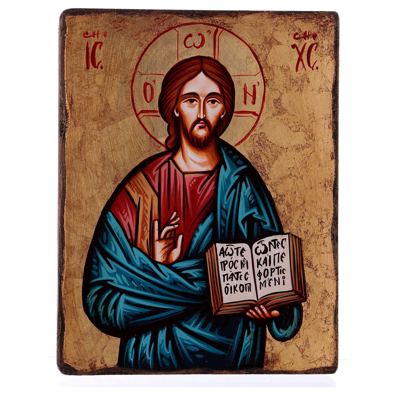 Icone religieuse Christ Pantocrator 4