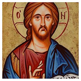 Icone religieuse Christ Pantocrator s2