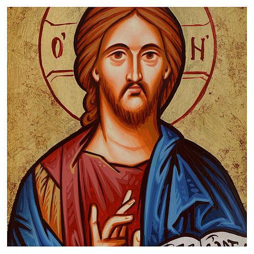 Icone religieuse Christ Pantocrator 2