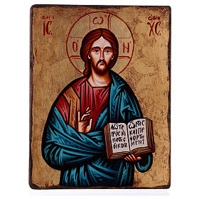 Rumanian hand-painted icons: Holy icon Christ Pantocrator