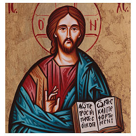Holy icon Christ Pantocrator s2