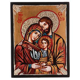 Icona Romania Sacra Famiglia s1
