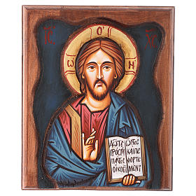 Rumanian hand-painted icons: Christ Pantocrator Icon, Romania