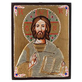Icona Cristo Pantocratore s1
