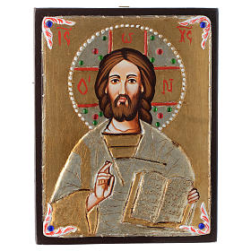 Rumanian hand-painted icons: Icon of the Christ Pantocrator