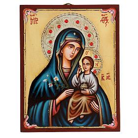 Icone Vierge Hodigitria s1