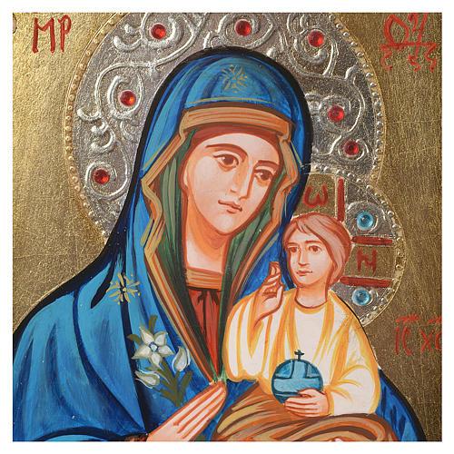 Icone Vierge Hodigitria 2