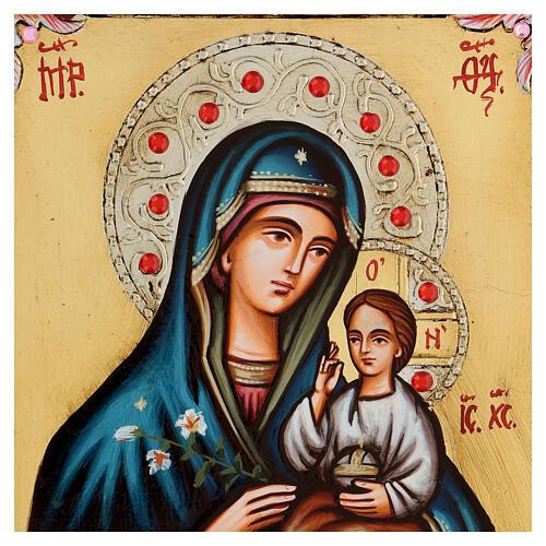 Icona Vergine Odighitria