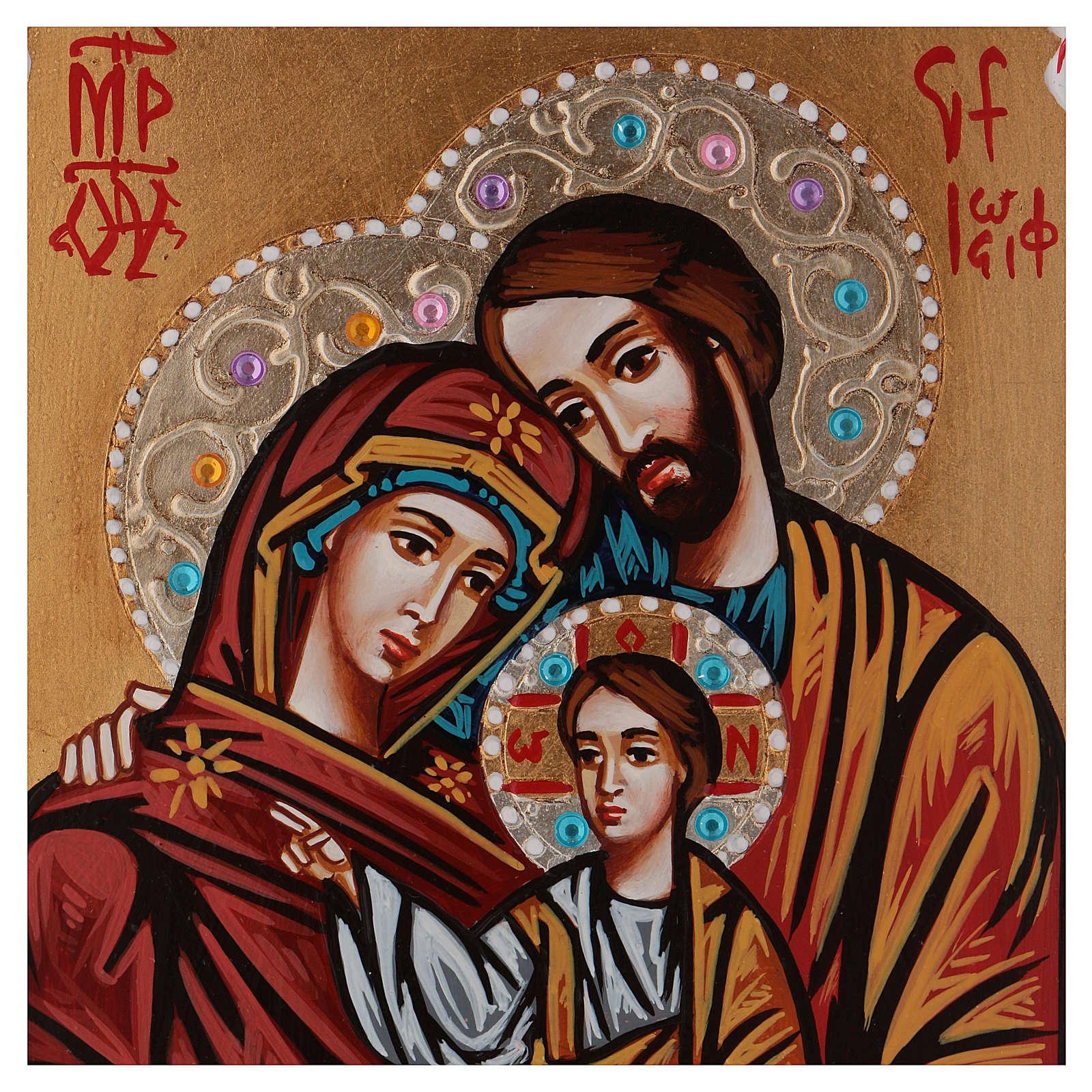 Sainte famille 4