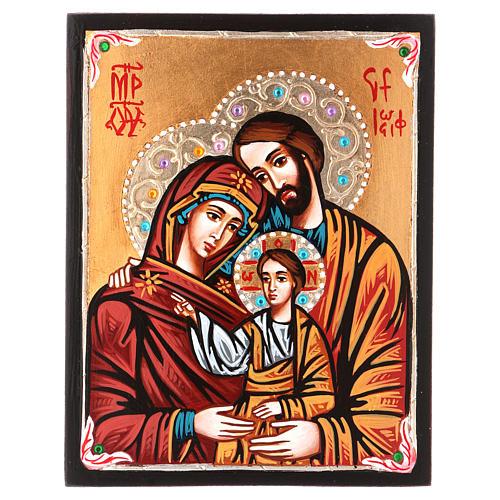 Sainte famille 1