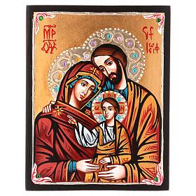 Icona della Sacra Famiglia s1