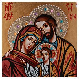 Icona della Sacra Famiglia s2