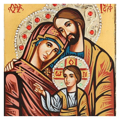 Icona della Sacra Famiglia 2