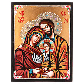 Rumanian hand-painted icons: Holy Family