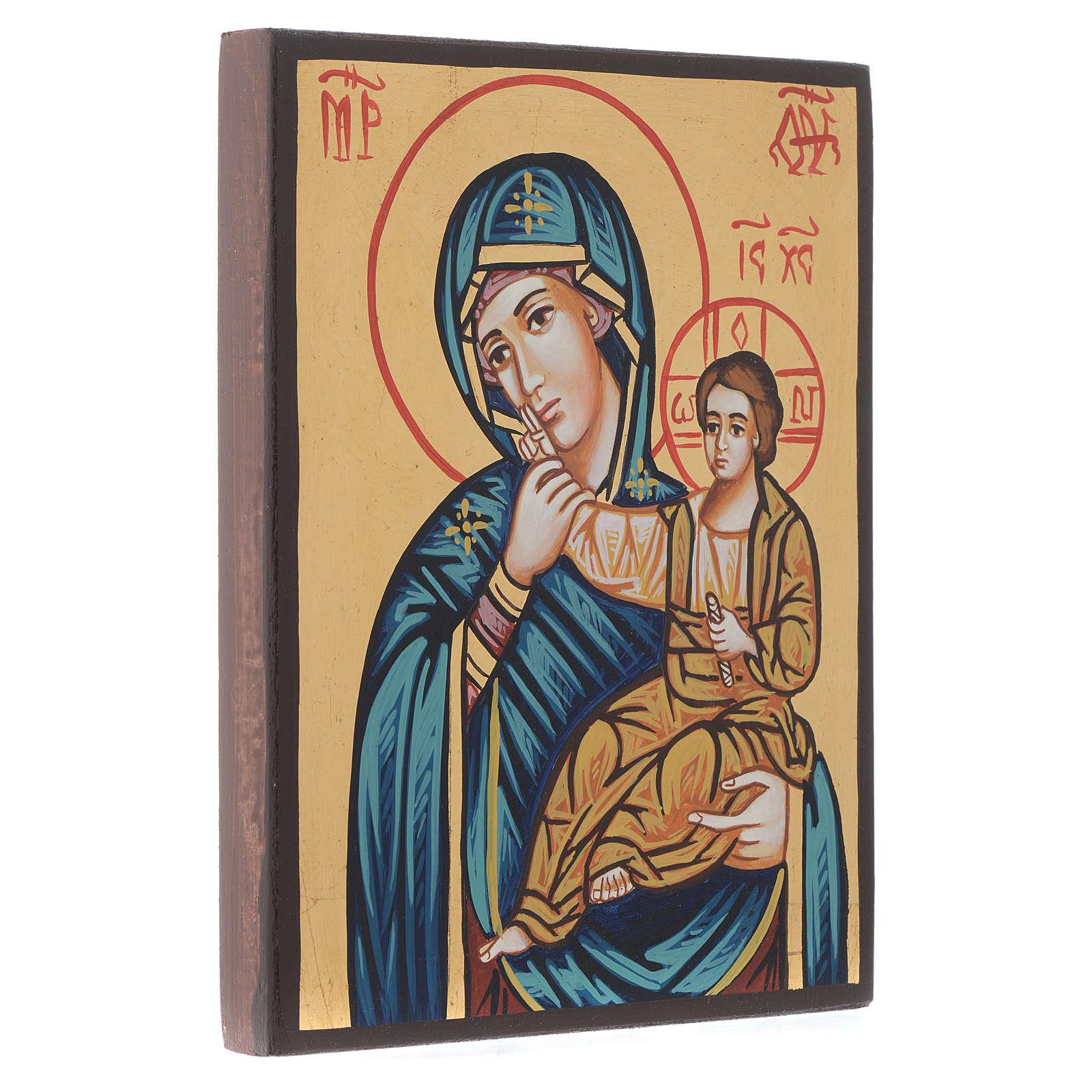 Ícono Madre de Dios Paramythia de la consolación 4