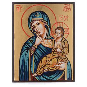 Ícono Madre de Dios Paramythia de la consolación s1