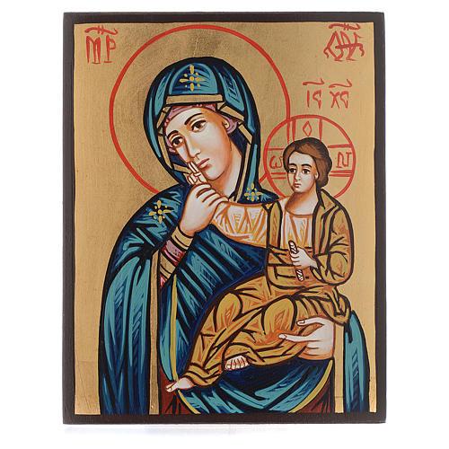 Icona Madre di Dio Paramithia della Consolazione 1
