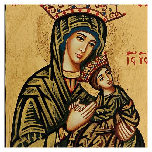 Icona Vergine della Passione Romania
