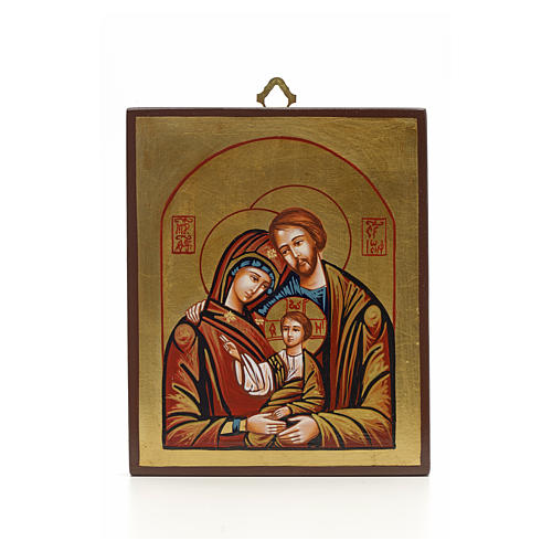 Icona Sacra Famiglia 3