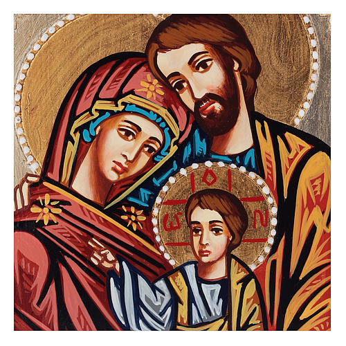 Icon of the Holy Family 2