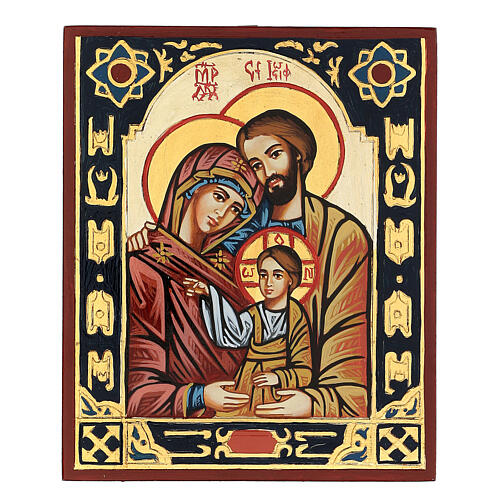 Icon of the Holy Family 1