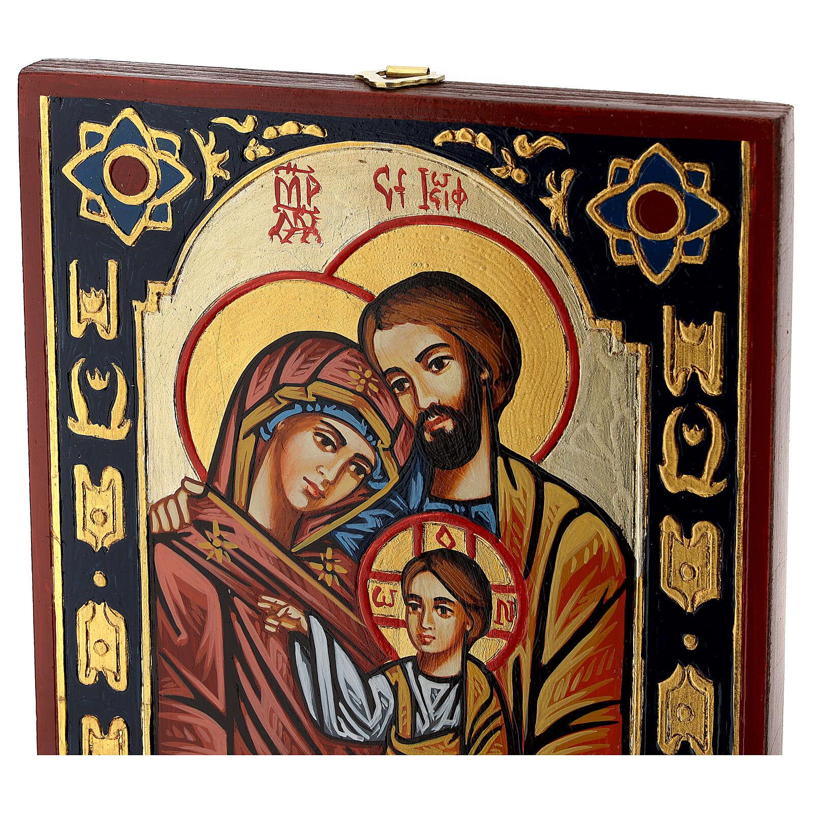 Ícono Sagrada Familia bizantino 4