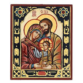 Ícono Sagrada Familia bizantino s1