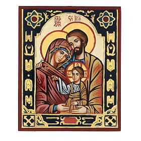 Ícono Sagrada Familia bizantino s2