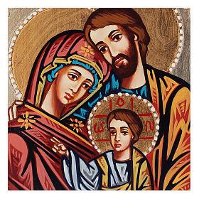 Icône Sainte Famille s2