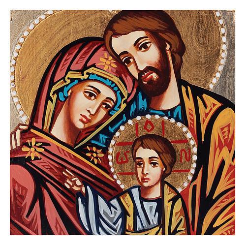 Icône Sainte Famille 2