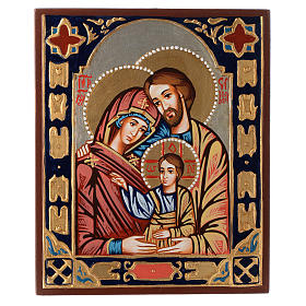 Icona Sacra Famiglia bizantina s1