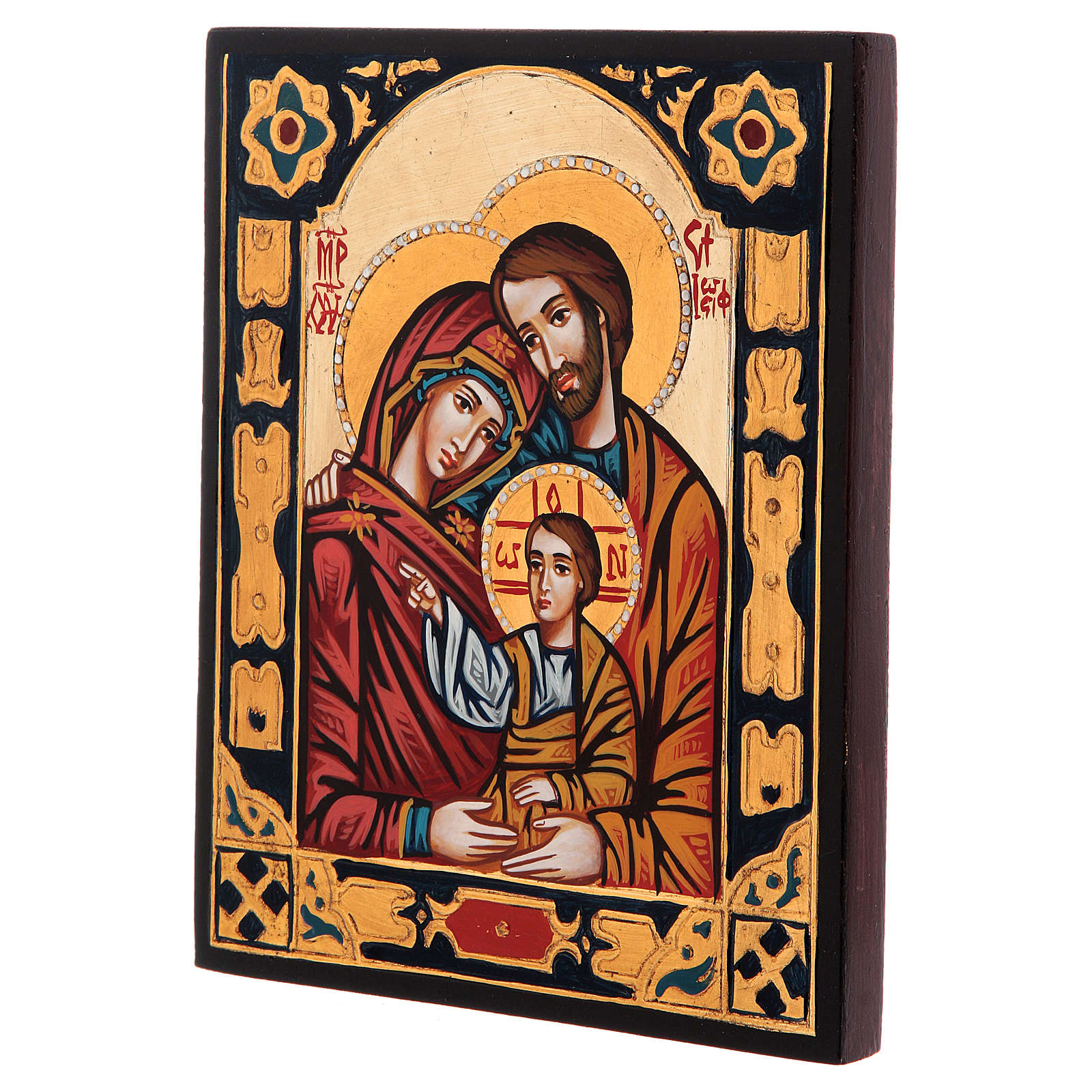 Ikona święta Rodzina Bizantyjska Sprzedaż Online Na Holyart