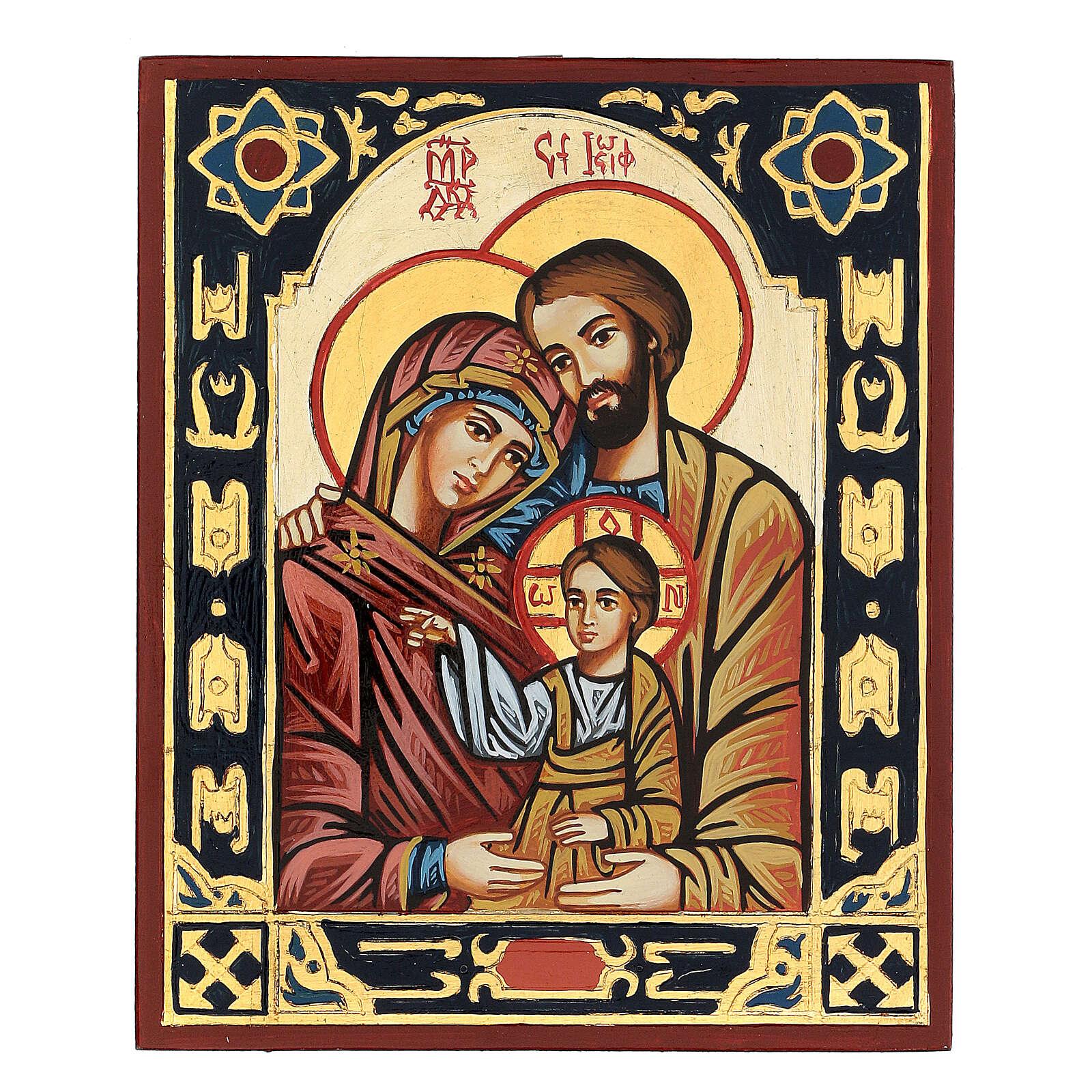 Ikona Święta Rodzina bizantyjska 4