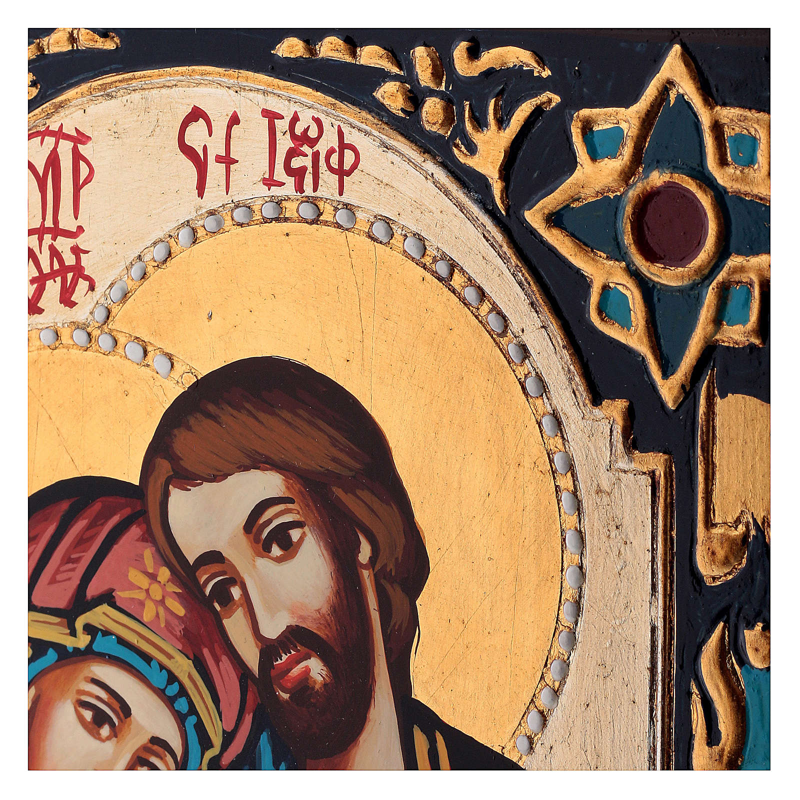 Icon of the Holy Family 4