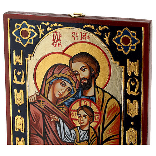 Icon of the Holy Family 3