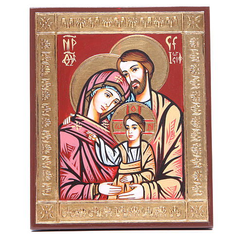 Icône Sainte Famille grecque en relief 1